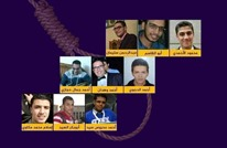 وداع مؤثر لأمهات معارضين أعدمهم النظام في مصر (شاهد)