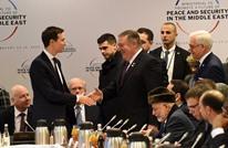 لوبلوغ: هل حققت واشنطن أهدافها من مؤتمر وارسو؟
