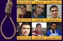 مسؤول أمريكي يرفض إدانة الإعدامات في مصر