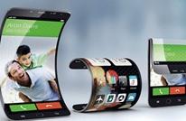 سامسونغ تكشف عن هاتف بشاشة قابلة للطي.. هذا سعره