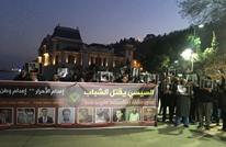 """""""اتحاد علماء المسلمين"""" يستنكر الإعدامات الأخيرة بمصر"""