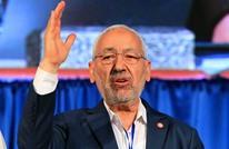 """""""النهضة"""" التونسية تدين اتفاق السلام الإماراتي مع الاحتلال"""