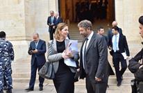 كتلة الحريري تخسر مقعدا مع إبطال القضاء عضوية نائبة