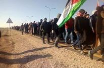 أردنيون متعطلون يسيرون من المحافظات نحو ديوان الملك