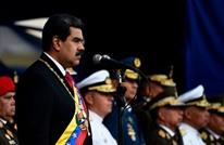 مادورو يعلن اعتقال مشاركين بمحاولة الانقلاب الأخيرة