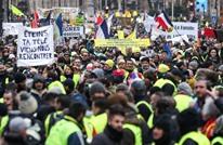 """""""السترات الصفراء"""" بفرنسا تواصل الاحتجاجات للأسبوع الـ17"""