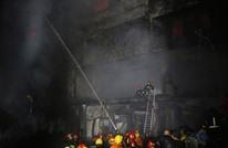 وفاة 69 شخصا في حريق هائل بدكا