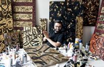 أميرة سعودية تشتري لوحتين من فنان تركي (صورة)