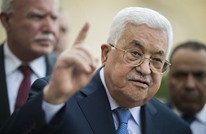 قناة إسرائيلية: عباس التقى سرا رئيس الشاباك