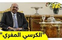 """هل سيتم تعديل الدستور في السودان """"لتخليد"""" البشير في الحكم؟"""