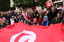 """جدل وانقسامات ببرلمان تونس حول """"الهوية العربية الإسلامية"""""""