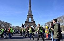 """احتجاجات """"السترات الصفراء"""" بفرنسا تعود إلى الشارع مجددا"""