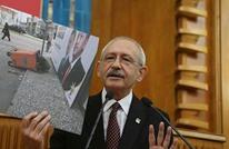 امرأة تحرج زعيم المعارضة بتركيا وتهدده بالمحاكمة.. هذه قصتها