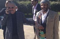 نجل شقيق صالح يروي تفاصيل جديدة حول مقتله بيد الحوثيين