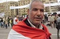 اعتقال ناشط مصري بعد نشره فيديو لرفض تعديل الدستور