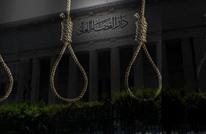 معلقون: إعدامات مصر وسيلة الأنظمة المستبدة للتخلص من الخصوم