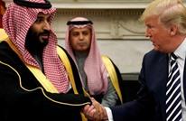 بتحد لترامب.. سيناتور يبدأ إجراءات لوقف بيع أسلحة للسعودية