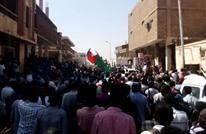 رغم حالة الطوارئ.. الآلاف يتظاهرون في الخرطوم (شاهد)