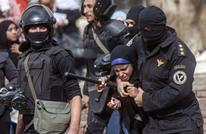 """""""#ممكن_تتحاسب"""".. حملة مصرية لملاحقة انتهاكات النظام"""