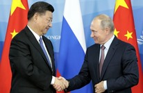 مشاريع روسية صينية مشتركة باستثمارات ضخمة