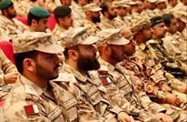 """قطر تعلن المشاركة في تمرين """"درع الجزيرة"""" بالسعودية"""