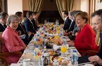 """""""العربية الأوروبية"""" تختم أعمالها اليوم وشكوك حول بيان مشترك"""