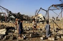 الغارديان: هذا هو دور أسلحة بريطانيا بكارثة اليمن الإنسانية
