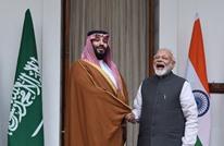 """السعودية تشتري حصة أقلية في شركة """"جيو"""" الهندية"""