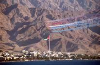 صحيفة عبرية: هكذا تساهم إسرائيل بدعم السياحة بمصر والأردن