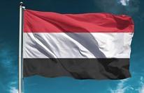الحكومة اليمنية تستنكر لقاء سفير سويسرا بالحوثي في طهران