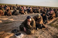 """التايمز: معتقلات عائلات تنظيم الدولة بسوريا تفرخ """"المتشددين"""""""