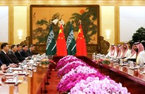 أتلانتك: هذه مخاطر السياسة الصينية في الشرق الأوسط