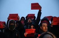 أتراك ومصريون يحتجون بإسطنبول تنديدا بالإعدامات (شاهد)