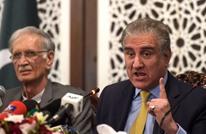 نواب في باكستان يدعون لمقاطعة اجتماع إسلامي في الإمارات