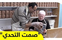 نفوس عصامية.. منتجات فخار رفيع بأنامل ذوي الاحتياجات الخاصة في غزة