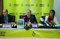"""""""أمنستي"""" تصدر تقريرا قاتما عن أوضاع حقوق الإنسان بالمغرب"""