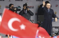 أردوغان يصف السيسي بالإنقلابي وينتقد المشاركة بالقمة