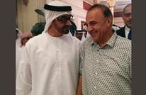 سلطات الأردن توقف يوسف علاونة المقرب من أبو ظبي.. لماذا؟