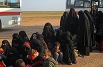 """النرويج تحاكم """"عائدة"""" من صفوف تنظيم الدولة بسوريا"""