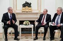 """""""القرصان الروسي"""".. هل يفجر العلاقة بين موسكو وإسرائيل؟"""