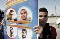 """هنية يتحدث عن مباحثاته في مصر بشأن """"المفقودين الأربعة"""""""