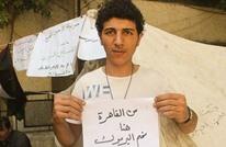 أوضاع مأساوية يعانيها اللاجئون الفلسطينيون في مصر