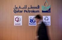 """""""قطر للبترول"""": تستحوذ على حصة نفطية بمياه أنجولا"""