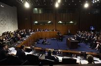 مشروع قرار في الكونغرس ضد منظمة التحرير الفلسطينية