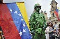 مشروعا قرارين لروسيا وأمريكا بشأن فنزويلا في مجلس الأمن