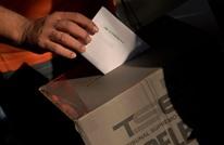 استطلاع: فلسطيني بين الأوفر حظا لرئاسة سلفادور