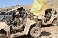 """هل بدأت روسيا بتحجيم دور """"حزب الله"""" في ريف حمص؟"""