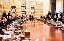 """حكومة لبنان وخطط بين حدّين.. """"الانهيار"""" أو """"الإصلاح"""""""