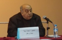 مفكر مغربي: لجأت إلى المعرفة رفضا لمسار استدماج النخب