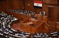 """حزب يساري مصري يعلن مقاطعة انتخابات """"الشيوخ"""""""